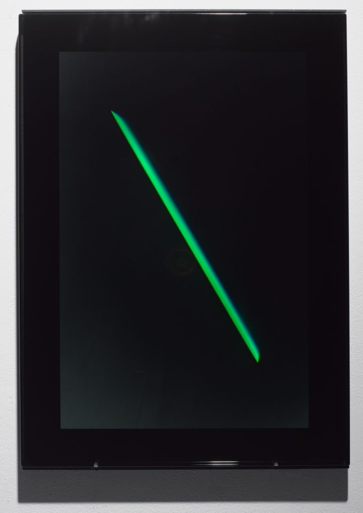 "James Turrell XC, 2004 reflective hologram 22-1/2"" x 16-1/2"" (57.2 cm x 41.9 cm) Photo by: Tom Barratt / Pace Gallery."