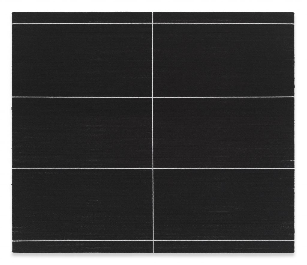 Rosemarie Trockel The Same Different, 2014 Mixed acrylic material 60 x 70 cm 23 5/8 x 27 5/8 inches 62 x 72,4 x 5,6 cm (framed) © Rosemarie Trockel / Artists Rights Society (ARS), NY, 2016 Courtesy Sprüth Magers