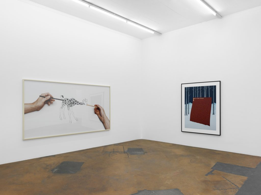 View of Larry Johnson's exhibition (on the left: Untitled (Raven Row Giraffe), 2007, Syz collection, Switzerland, courtesy: 303 Gallery, New York; on the right: Untitled (W, X, Y + Z), 1990, Ringier collection, Zürich), MAMCO, 2016. Photo: Annik Wetter – MAMCO, Geneva.