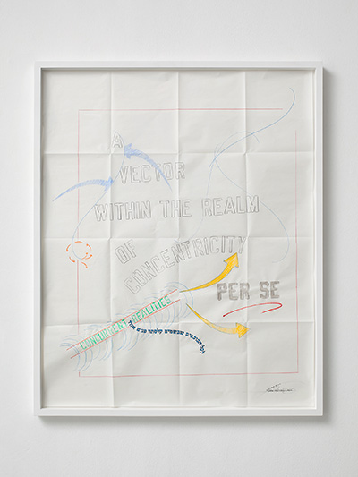 Lawrence Weiner, Untitled, 2012, gouache & faber-castell pencil on archival paper, 107x86 x 4 cm, Unique. Courtesy of Dvir Gallery.