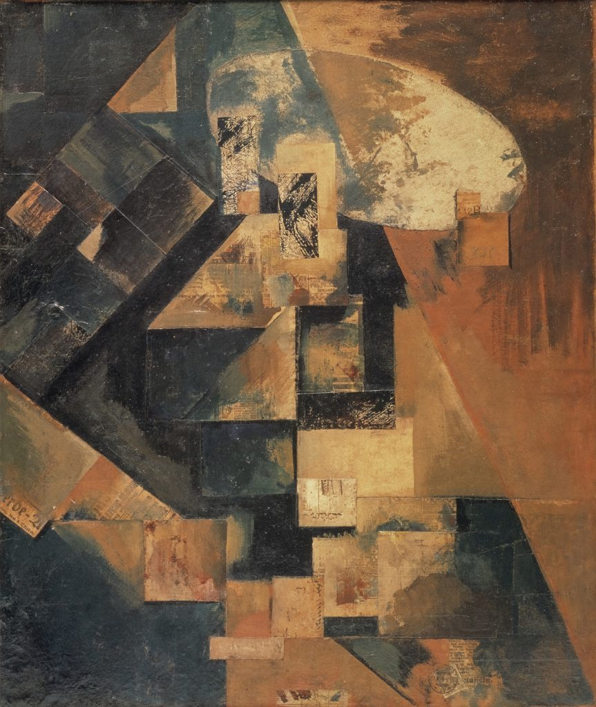 Kurt Schwitters Merzbild 1 B Bild mit rotem Kreuz (Merzpicture 1 B Picture with Red Cross) 1919 Collage, oil, gouache, paper, cardboard and canvas on paperboard 64.5 x 54.2 cm / 25 3/8 x 21 3/8 in © V G Bild Kunst / ProLitteris / ADAGP Courtesy the Kurt and Ernst Schwitters Foundation, Sammlung Deutsche Bank and Hauser & Wirth.
