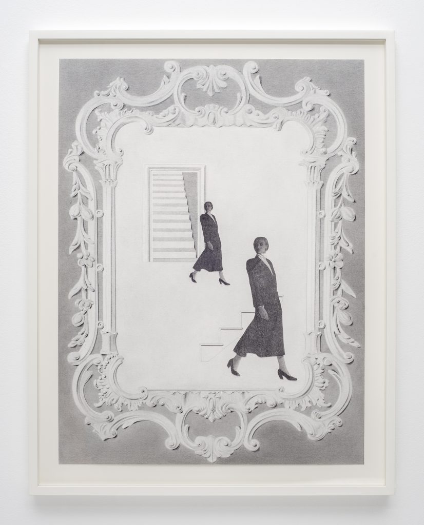 Milano Chow Mirror (Doubled Figure) 2016 Graphite, ink, flashe and photo transfer on paper, 50.8 x 38.1 cms / 20 x 15 ins Framed. Courtesy the Artist; Mary Mary, Glasgow Photography: Max Slaven