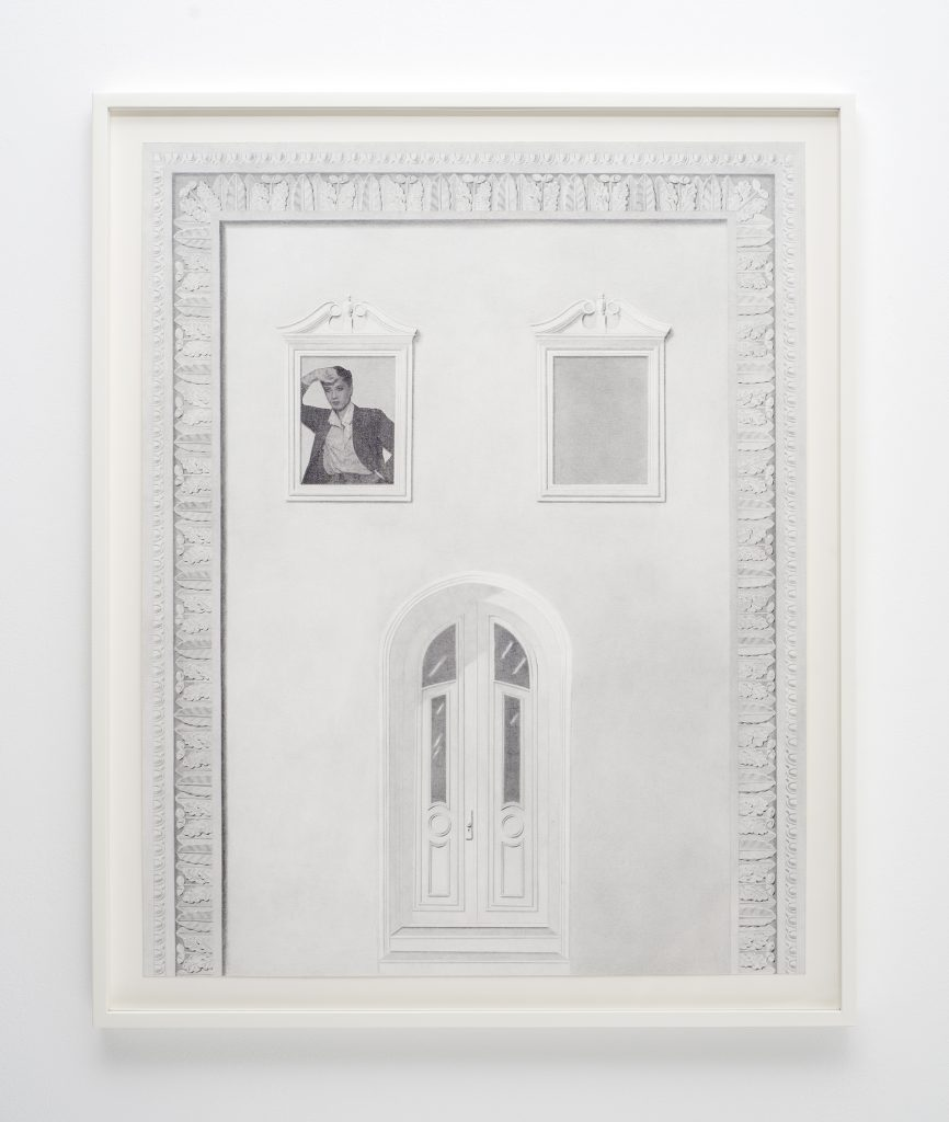 Milano Chow Exterior (Figure 1) 2016 Graphite, ink, flashe and photo transfer on paper, 62.2 x 49.5 cms / 24 1/2 x 19 1/2 ins Framed. Courtesy the Artist; Mary Mary, Glasgow Photography: Max Slaven