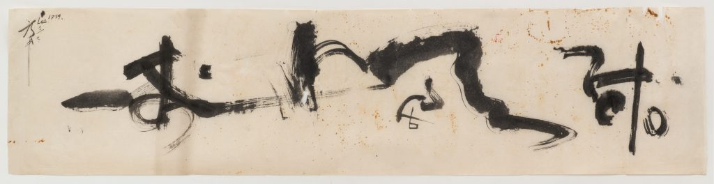 Untitled, 1959 Chinese calligraphy brush ink and, watercolour on paper, 28.5 x 120 cm. Courtesy Richard Saltoun.