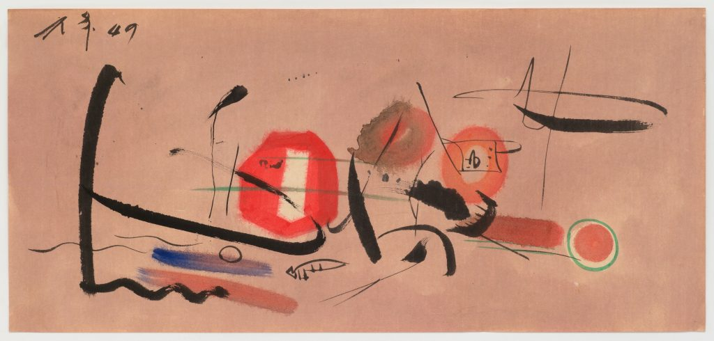 Untitled, 1960 Signed and dated Chinese calligraphy brush ink and watercolour on paper, 35.7 x 77.5 cm. Courtesy Richard Saltoun.