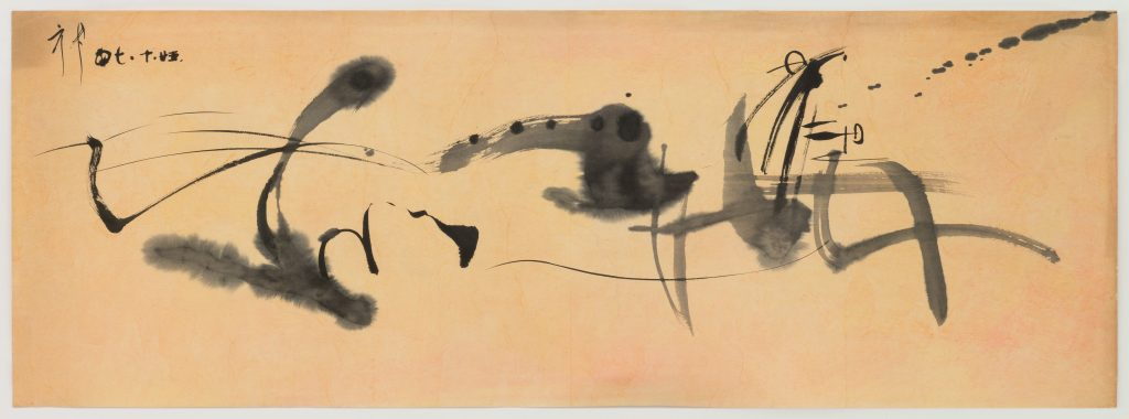 Untitled, 1958 Signed & dated Chinese calligraphy brush ink and watercolour on paper, 38.6 x 108.8 cm. Courtesy Richard Saltoun.