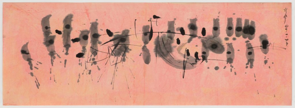 Untitled, 1958 Signed & dated Chinese calligraphy brush ink and watercolour on paper, 38.7 x 107.9 cm. Courtesy Richard Saltoun.