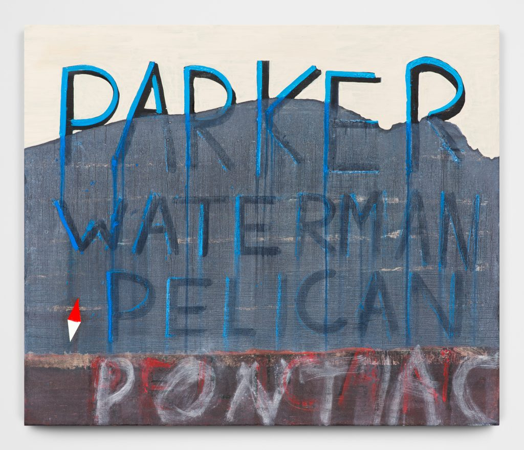 Walter SWENNEN 'Stolen Name', 2016 acrylic and oil on canvas, 100,5 x 120,5 x 3 cm Photo credit: HV-Studio, Brussels Courtesy: the Artist and Xavier Hufkens, Brussels