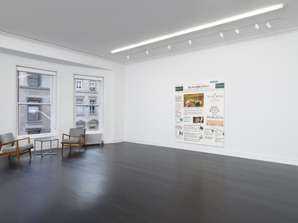 Wade Guyton, The New York Times Paintings: November – December 2015, Installation view, Petzel, 2016-2017. Courtesy of the artist and Petzel, New York.
